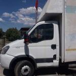 ıveco daily 70 c 15 Çıkma Parça 05327102145